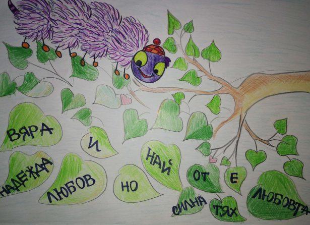 """Камишибай-проект в детската градина """"Весела къщурка Монтесори"""""""