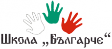 Школа Българче